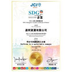 SDG Enterprise Awards Certificate of Honor - Comforms to a sustainable company